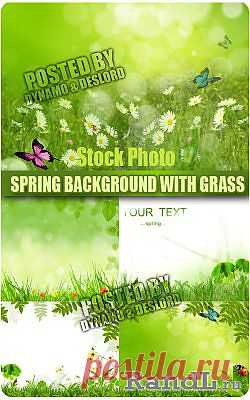 Spring background with grass - UHQ Stock Photo » RandL.ru - Все о графике, photoshop и дизайне. Скачать бесплатно photoshop, фото, картинки, обои, рисунки, иконки, клипарты, шаблоны.