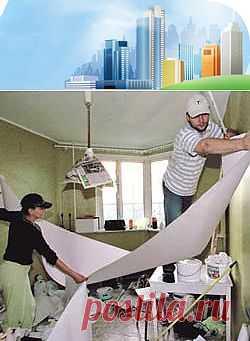 Косметический ремонт квартиры + видео.