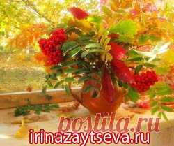 Восьмой выпуск журнала «Ароматы счастья» Осеннее благоденствие   Блог Ирины Зайцевой
