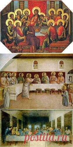 Вели́кий четве́рг, Страстной четверг, Чистый четверг, Великий четверток — в христианстве четверг Страстной недели (Великой седмицы), в который вспоминается Тайная вечеря и установление Иисусом Христом таинства Евхаристии.