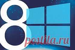 Переходить ли на Windows 8?   Компьютер для начинающих. Обучение работе на компьютере