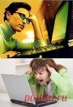 Как уберечь глаза сидя за компьютером | one-must.ru