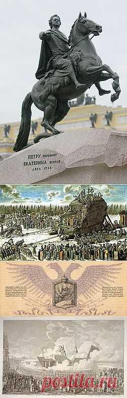Медный всадник — Википедия