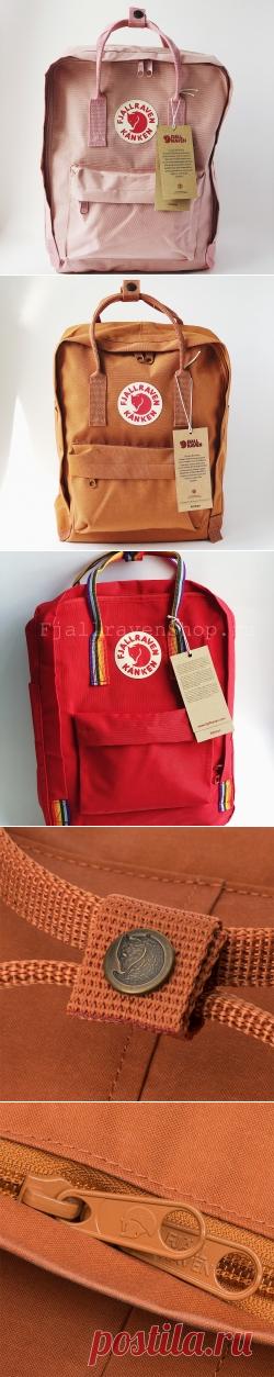 Если Вы давно хотели купить рюкзак Fjallraven Kanken в  Официальном магазине FjallravenShop.ru - то сейчас самое время!  Получите дополнительную скидку от 10% по этой ссылке: https://mailchi.mp/40d471ab3946/fjallraven-kanken-sale
