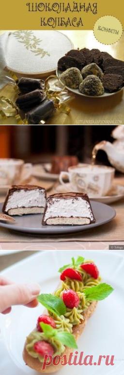 Пирожные рецепты с пошаговым фото в домашних условиях