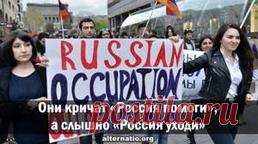 Они кричат «Россия помоги», а слышно «Россия уходи»-КАРАБАХ
