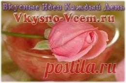 Варенье из лепестков роз. Красоту и запах розы воспевали во все времена. Но всеми признанная Царица цветов способна дарить не только восторг от созерцания. Ароматную сладость, нежный вкус, восхитительный цвет скрывает в себе варенье из лепестков роз! Рецепт рекомендуют даже врачи! «Розовое лакомство» убережет вас от простуды.