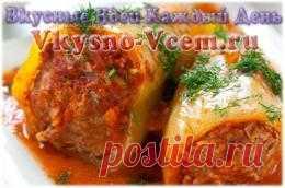 Фаршированный перец на зиму. Закуска, в которой присутствуют грибочки, морковка, полезнейший рис заменит вам ужин в холодную «безвитаминную» зиму.
