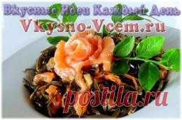 Салат из грибов с капустой  Нечаянная встреча опят и морской капусты в салате, как яркое озарение и афрозодиак! Будет ли тет-а-тет в меню, зависит от вас!