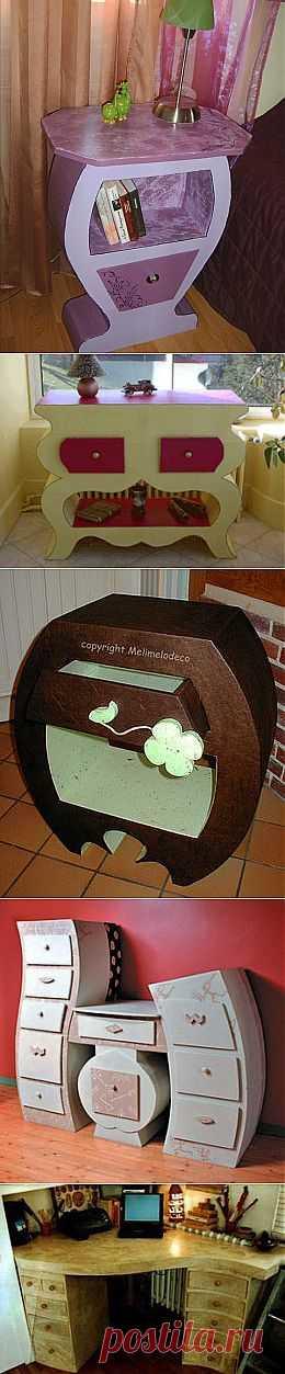 О, Боже - мебель из картона....