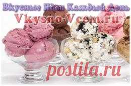 """Домашнее мороженое """"Сладкое счастье"""". Десерт летнего настроения — это вкусное холодное мороженое! Сливочная нежность пломбира или фруктовый лед — вкусовые пристрастия у каждого свои. Но рецепт домашнего мороженого «Сладкое счастье» понравится всем, особенно детям! Никакой синтетики, готовых смесей и химических ароматизаторов. Только сливки, молоко и сгущенка!"""