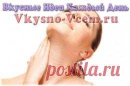 Маски для шеи. Как несправедлива природа к шее! Подкожной ткани нет, кожа тонкая — подвержена больше всего старению. Сохранить эластичность кожи на шее поможет особый комплекс, в который входит маска для шеи, контрастный душ и разнообразные компрессы.