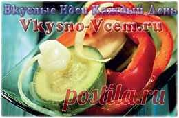 Салат из кабачков с перцем. Заготовки на зиму в удовольствие — это про кабачки. Поселите в одной банке сладкий перец с кабачками, залейте горчичным маринадом и добавьте ароматные травы. Простота и вкуснота восхитят.