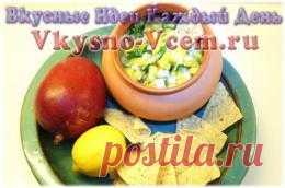 Соус сальса.  Подарок с Кубы для худеющих. Экзотические фрукты вызывают восторг и оторопь одновременно. Открытие ученых, что папайя с успехом сражается с жиром, подняло фрукт на диетический пьедестал. Предлагаю попробовать соус сальса с папайей и манго, который готовят на Кубе. Он простой и вкусный, будто налитый щедрым кубинским солнцем!