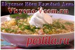 Капустняк. Решила на обед побаловать своих родных и приготовить настоящий капустняк. Кстати, это традиционное блюдо различных народов: от Украины до Словакии, готовится везде по разному, но мне пригляделся именно этот рецепт капустняка.