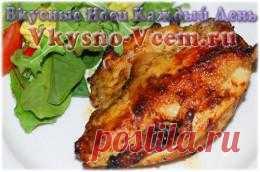 Курица в черничном соусе. Черника — это элитные лесные дары. В июне мы печем ароматные пироги, делаем из полезной ягоды желе, морсы, варенье. Попробуйте приготовить черничный соус к курице! Лесной дух, сочность мяса, оригинальный вкус и масса антиоксидантов. Именно таким будет ваш вкусный ужин! Рецепт отличает простота приготовления — курица в черничном соусе готовится элементарно!