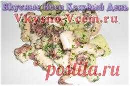 """Салат из осьминога. Приготовить модный салат из осьминога нам помогла Елена Романова, гуру итальянской кухни. Красивый """"многорукий"""" моллюск под ароматным соусом непременно станет главным блюдом романтического стола. Нежный молодой картофель дополнит великолепный вкус морского принца"""
