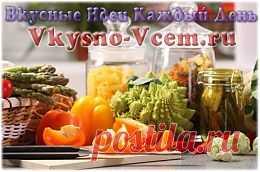 Овощная заправка для супа. Приготовить первое блюдо буквально за 10 минут теперь просто. На помощь приходят домашние суповые заправки. Рецепты приготовления на любой вкус и цвет: щи, овощной суп или витаминный бульон. Овощной микс можно поместить в баночку и не думать об утомительной готовке.
