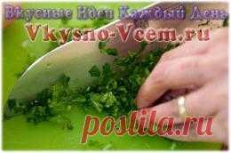 Сушка зелени на зиму. Добавлять круглый год в супы и вторые блюда ароматную зелень просто. Сушка зелени не доставит особых хлопот для хозяйки и станет хорошей заготовкой на зиму. Витамины из сушеной зелени не пропадут и при готовке зелень раскрывает все свои полезные и вкусовые качества.