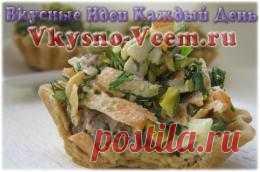 Салат из бамии/ Замороженные овощи удивляют ассортиментом! Бамия напоминает стручки по виду и спаржу с баклажаном по вкусу. Приготовьте салат с бамией! В сочетании с говядиной и другими овощами — это изумительная по вкусу и пользе закуска. Подайте оригинальный салат в корзиночках из  теста.