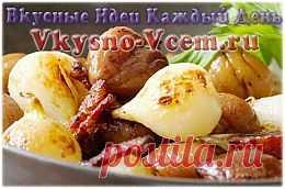 Сладкие каштаны. До появления картофеля основной пищей французских бедняков были каштаны. Сегодня сладкие каштаны на столе – признак утонченного вкуса. Готовить десерт «Каштаны с медом и чабрецом» очень просто. Рецепт старинный. Так готовили лакомство для императора Карла Великого.