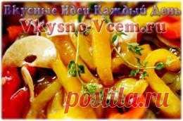 Маринованная айва. Солнечно нарядно смотрится на столе зимой маринованная айва. Рецепт пришел к нам из Средней Азии. Необычно тонкий вкус южного фрукта оригинально сочетается с мясом говядины или свинины.
