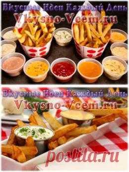 Дип соус Модной альтернативой в мире соусов стали соусы дипы. Это такие соусы, которые не выливаются на еду, а наоборот, еда в них окунается, макается.