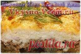 Мусака классическая. Мусака - это запеченные разнообразные овощи с обязательным участием баклажана. Рецепт мусаки вариативен. В Молдави овощи едят с бараниной или телятиной, мусака по-гречески готовится с соусом бешамель, болгары добавляют в блюдо пряности, кислое молоко или натуральный йогурт.