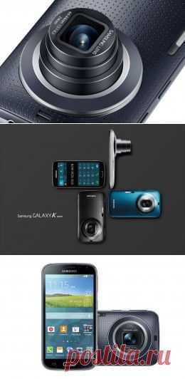 Samsung представила камерофон GALAXY K zoom / Hi-Tech.Mail.Ru