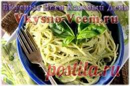 Соус из сыра фета  Крапива на даче выглядит как настоящий мафиози: она повсюду. Подружи молодые побеги растения с орехами и приготовь спагетти с соусом из сыра Фета со щавелем и крапивой! Аксиома летнего меню — налегать на сезонные овощи, фрукты и зелень