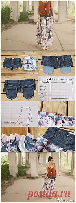 Превращаем джинсы в юбку.
