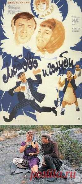 Серия о том, на какие жертвы и ухищрения приходится идти актерам, чтобы в кадре застолье выглядело натуральным, а аппетит — отменным. В фильме «Любовь и голуби» Владимира Меньшова актеры пьют водку и пиво не только по сюжету, но и на самом деле. Герой Александра Михайлова Василий приглашает жену на свидание. Василий и Надежда (Нина Дорошина) встречаются на берегу реки, на импровизированном столе появляется чекушка. Водка, по словам Михайлова, была не бутафорской. Актер в кадре открывал ее зубам