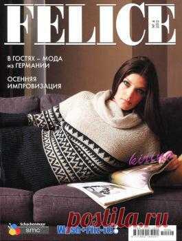 Felice № 4 2012.