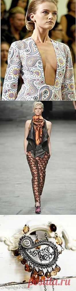 Пейсли или огурец повсюду (трафик) / Тенденции / Модный сайт о стильной переделке одежды и интерьера