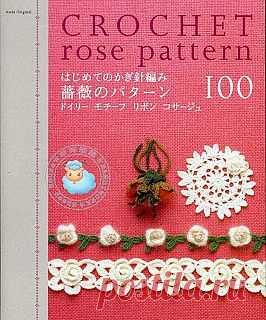 Tita Carré - Agulha e tricot by Tita Carré: Revista Japonesa barrados em crochet