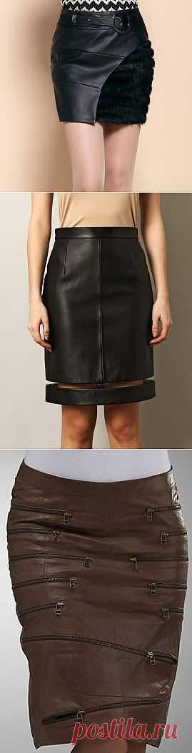 Необычные кожаные юбки (трафик) / Кожа / Модный сайт о стильной переделке одежды и интерьера