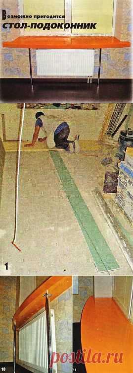 Как сделать стол из подоконника: инструкция от мастеров