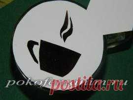 Трафарет для кофе «Ароматная чашечка»
