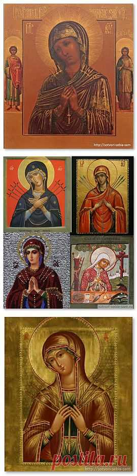 Iconography of the Virgin and Simeonovo pro-set phrase