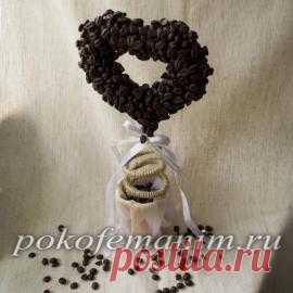 """Топиарий из кофейных зерен """"Сердце"""""""