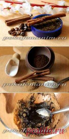 Кофейная маска-скраб для сухой кожи лица