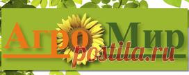 El calendario de luna de siembra del horticultor para 2018 año