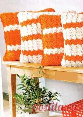Эти очаровательные подушки гарантированно обеспечат красоту и уют вашего дома.