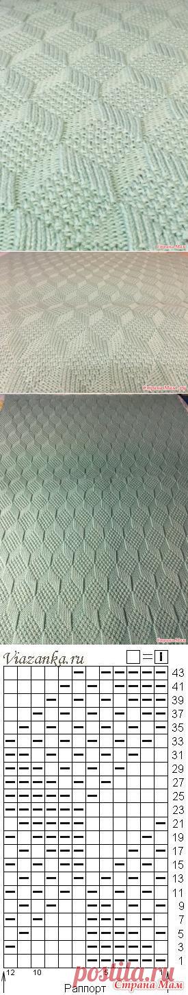 Необычный плед с 3D эффектом спицами