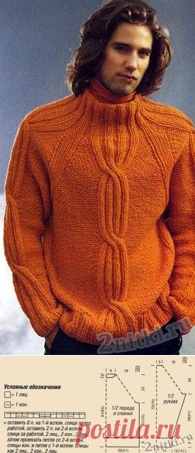 Яркий пуловер реглан с косами — Две нитки