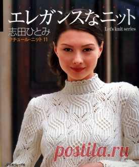японские журналы по вязанию от дизайнера шида хитоми вязание