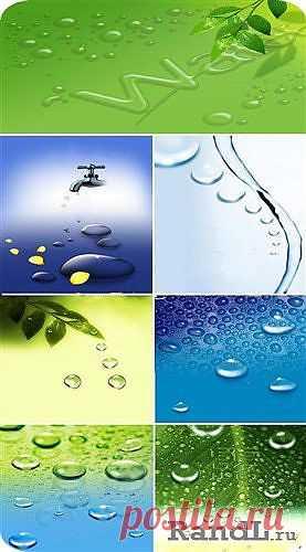 Капли на стекле и листьях (сборник многослойных PSD) » RandL.ru - Все о графике, photoshop и дизайне. Скачать бесплатно photoshop, фото, картинки, обои, рисунки, иконки, клипарты, шаблоны.