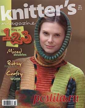 Knitter's Magazine № 112, Fall 2013.