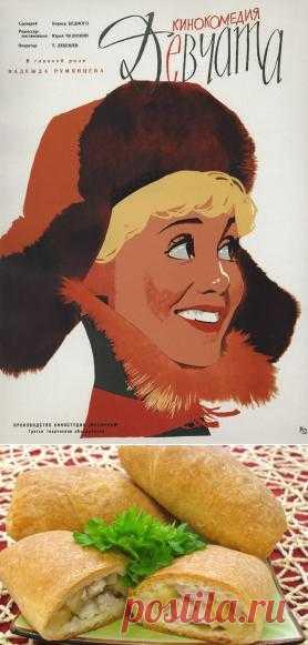 -Ты думаешь, что картошка — это так вот просто, сварил и съел, да? Не тут-то было! Из картошки знаешь, сколько можно блюд приготовить! ...Слоеные пирожки с курицей и картофелем...