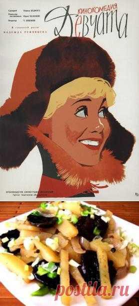 -Ты думаешь, что картошка — это так вот просто, сварил и съел, да? Не тут-то было! Из картошки знаешь, сколько можно блюд приготовить! ...картофель тушеный с черносливом...